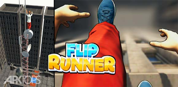 Flip Runner دانلود بازی دونده بیباک