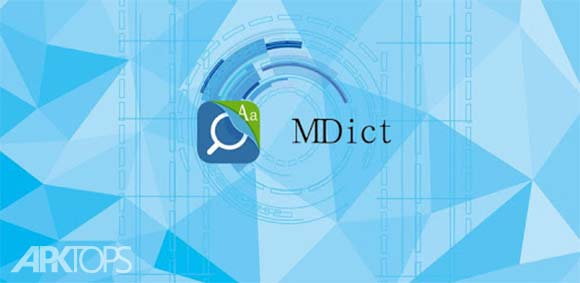 MDict دانلود برنامه دیکشنری موبایل