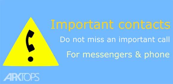 WHITELIST - Messenger, WhatsApp, Viber, Telegram دانلود برنامه لیست سفید پیام ها و شبکه اجتماعی