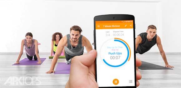 Exercise Timer دانلود برنامه تایمر انجام تمرینات
