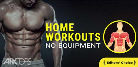 Home Workout - No Equipment دانلود برنامه تمرینات خانگی بدون تجهیزات