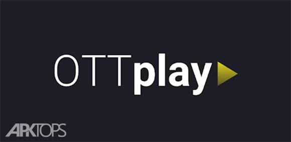 OTTPlay IPTV دانلود برنامه ای پی تیوی او تی تی پلی