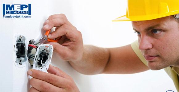 بازار کار برق ساختمان