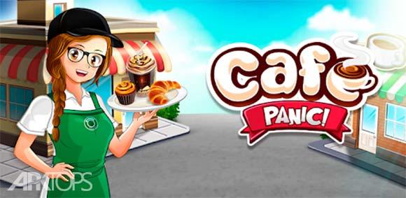 Cafe Panic: Cooking Restaurant دانلود بازی کافه رستوران