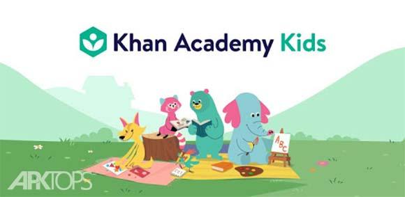Khan Academy Kids: Free educational games & books دانلود برنامه اکادمی اموزشی کودکان