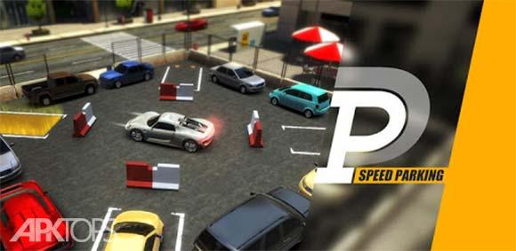 Speed Parking دانلود بازی پارک کردن سرعتی