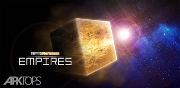 Block Fortress: Empires دانلود بازی سنگر امپراطوری