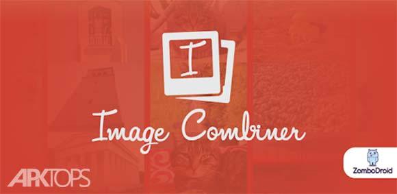 Image Combiner دانلود برنامه ترکیب تصاویر