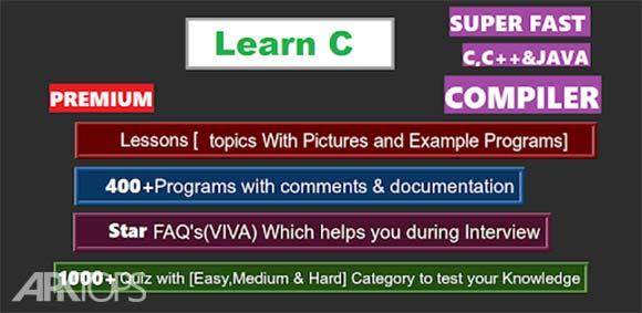 Learn C Programming [Compiler Pro] دانلود برنامه اموزش برنامه نویسی به زبان سی