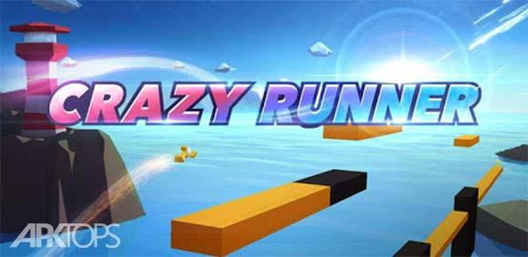 Crazy Runner دانلود بازی دونده ی دیوانه