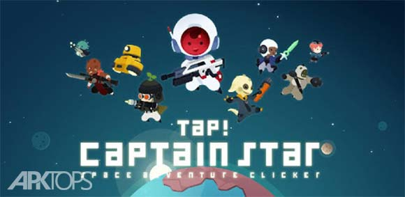 Tap! Captain Star دانلود بازی کلیکی کاپیتان ستاره