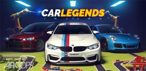 Car Legends Tycoon دانلود بازی ماشین های افسانه ای