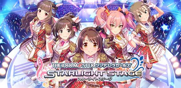 The Idolmaster Cinderella Girls Starlight Stage دانلود بازی دختران سیندرلا