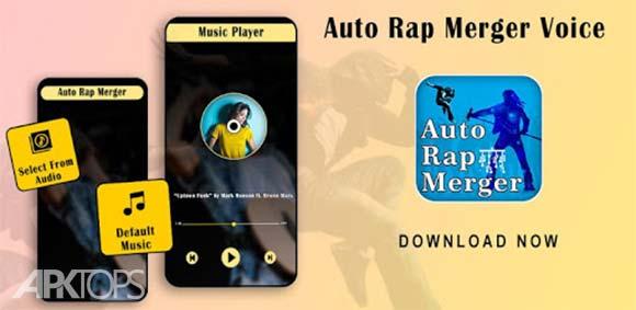 Auto Rap : Merge Voice With Music دانلود برنامه ترکیب صدا و موسیقی