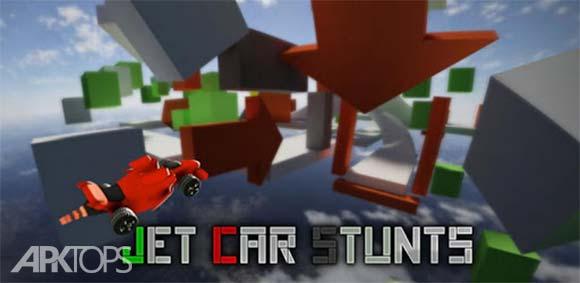 Jet Car Stunts دانلود بازی حرکت ماشین جت
