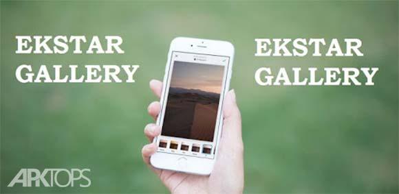 Ekstar Gallery دانلود برنامه گالری اکسار