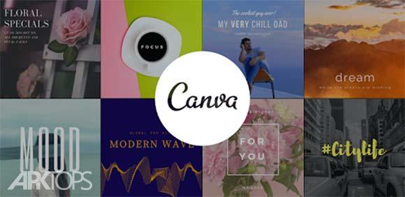 Canva: Graphic Design & Logo, Flyer, Poster maker دانلود برنامه طراحی گرافیکی فیلم و عکس کنوا