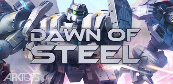 Dawn of Steel دانلود بازی جادو فولاد