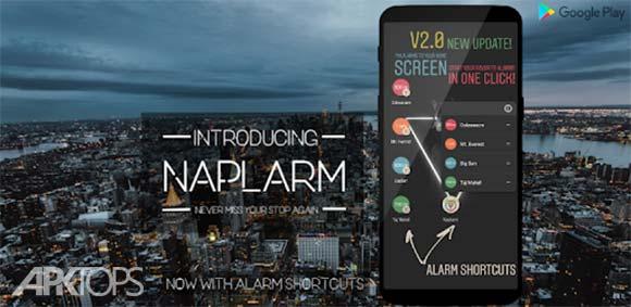 Naplarm - Location Alarm / GPS Alarm دانلود برنامه دریافت اعلانیه هنگام رسیدن به مقصد