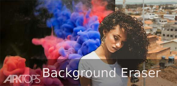 Automatic Background Changer دانلود برنامه تغییر خودکار پس زمینه تصاویر