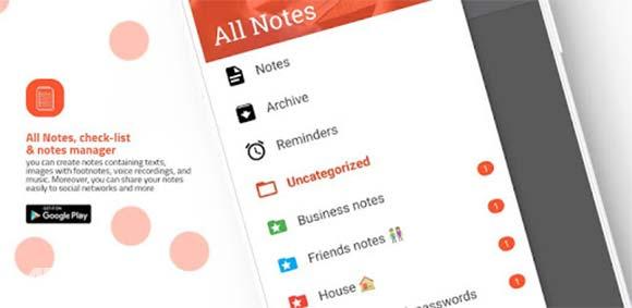 All Notes دانلود برنامه دفترچه یادداشت