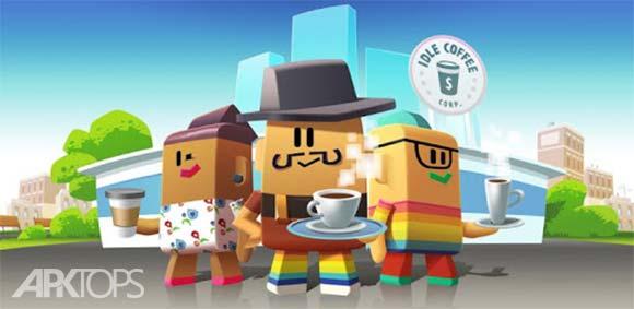 Idle Coffee Corp دانلود بازی کلیکی شرکت قهوه