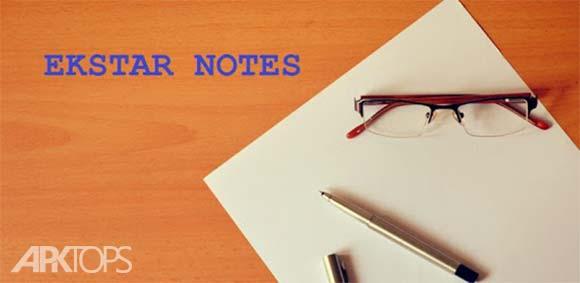 Ekstar Notes دانلود برنامه دفترچه یادداشت اکسار