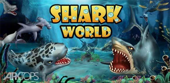 Shark World دانلود بازی دنیای کوسه
