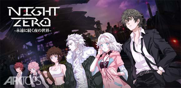NightZero:Mistiltein دانلود بازی نایت زیرو