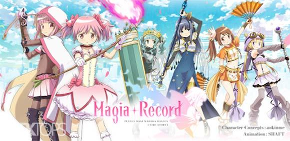 Magia Record دانلود بازی رکورد مگی