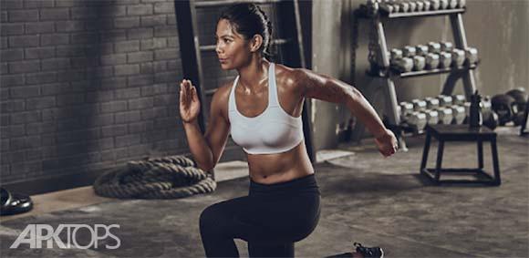 Nike Training Club - Workouts & Fitness Guidance دانلود برنامه باشگاه تمرینات نایک