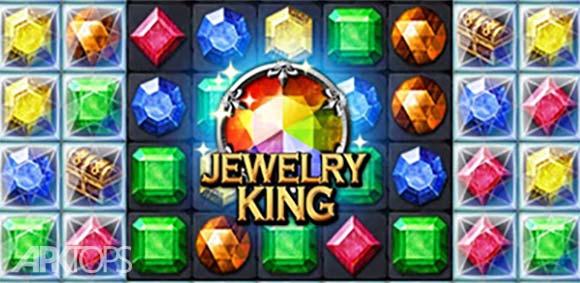 Jewelry King دانلود بازی پادشاه جواهرات