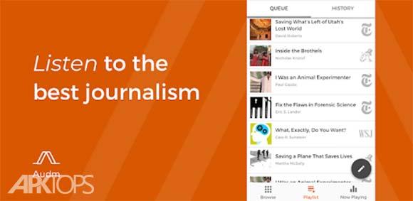 Audm دانلود برنامه اخبار و مقالات صوتی
