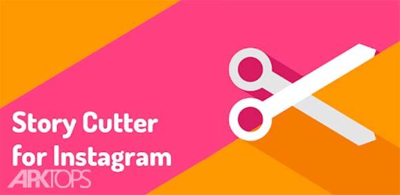 Story Cutter for Instagram دانلود برنامه برش دادن استوری برای اینستاگرام
