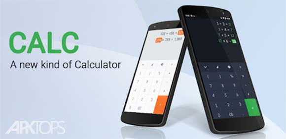 Calc - A new kind of Calculator دانلود برنامه ماشین حساب جدید