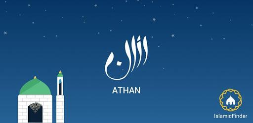 Athan: Prayer Times, Azan, Al Quran & Qibla Finder