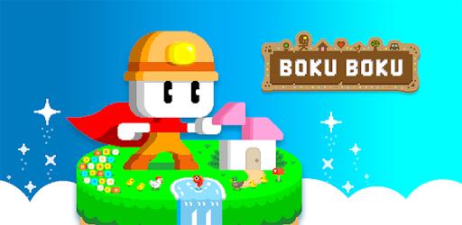 BOKU BOKU