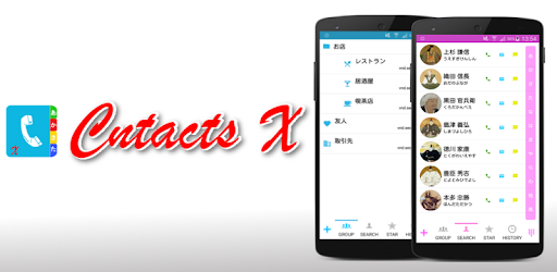 ContactsX - Dialer & Contacts