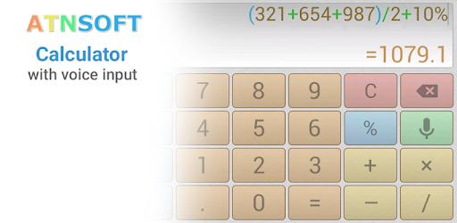 Multi-Screen Voice Calculator Pro