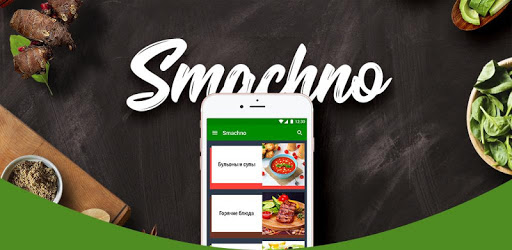 Recipes with photo from Smachno
