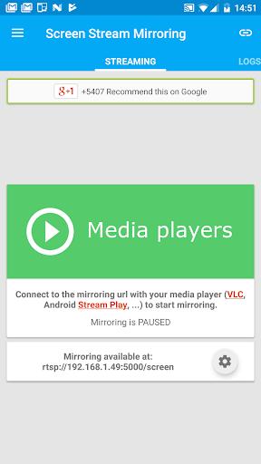 Screen Stream Mirroring v2.6.1c Patched دانلود برنامه به اشتراک گذاری صفحه نمایش اندروید اندروید
