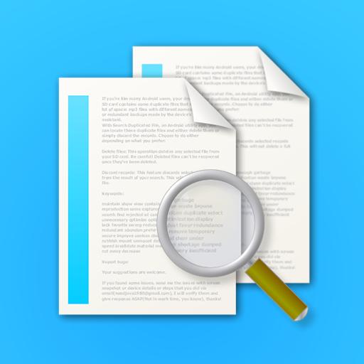 Search Duplicate File v4.115 دانلود برنامه شناسایی فایل های اضافی اندروید