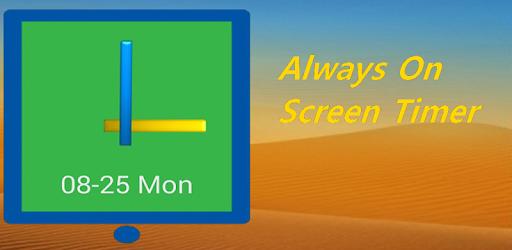 StayOn - Keep Screen On